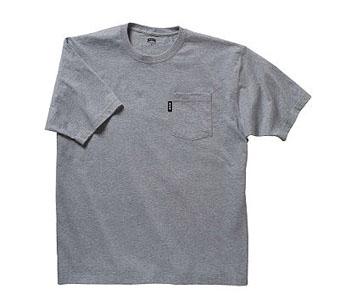 Key Men's T-Shirt